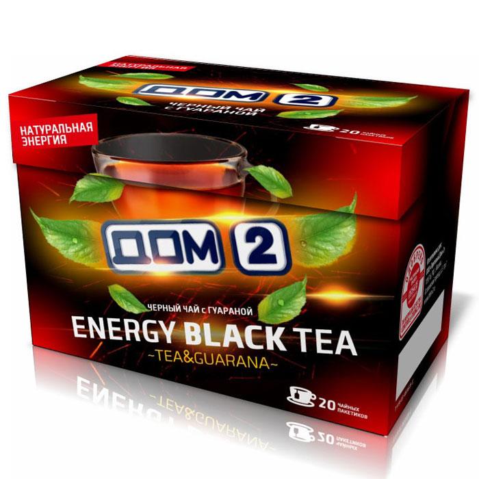 Дом-2 Энерджи чай черный с гуараной в пакетиках, 20 шт0120710Одобрено участниками проекта Дом-2. Классический черный индийский чай Дом-2 с натуральной гуараной. Этот напиток вобрал в себя легкий вкус и приятный аромат лучшего черного индийского чая и гуараны – растения родом из Бразилии. Сам по себе черный чай повышает работоспособность, снимает утомление, стимулирует работу сердца, благоприятно влияет на почки и пищеварительную систему. Гуарана похожа на кофеин, она усиливает тонизирующее действие чая, активизирует мозговую деятельность и способствует концентрации внимания.