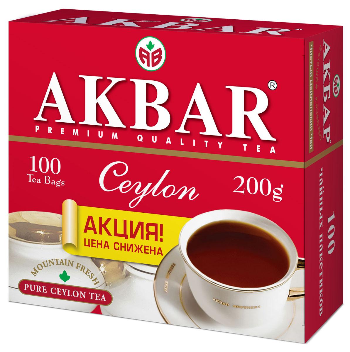 Akbar Ceylon чай черный в пакетиках, 100 шт0120710Черный цейлонский чай AKBAR Ceylon обладает великолепным устойчивым вкусом и классическим чайным ароматом. Он отличается неизменно высоким качеством как самого чая, так и его эксклюзивной упаковки, позволяющей продукту долго сохранять в первозданном виде его ценные природные качества. AKBAR Ceylon - один из наиболее известных сортов черного цейлонского чая, обработанный по старинному английскому рецепту. Выращенный исключительно на элитных плантациях Шри-Ланки AKBAR Ceylon объединяет в себе все лучшее, чем славится настоящий цейлонский чай: богатый аромат, тонизирующий вкус, насыщенный цвет настоя, неповторимая свежесть.