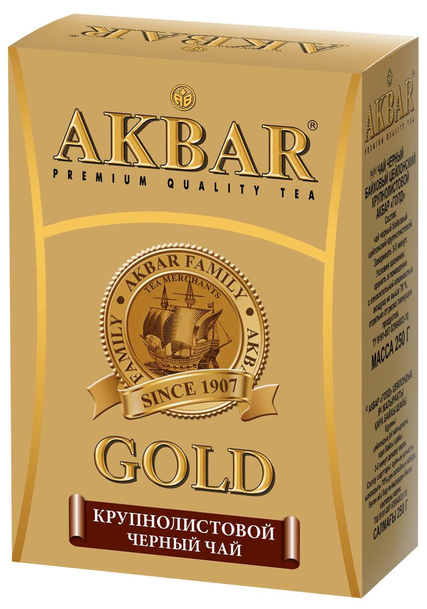 Akbar Gold чай черный крупнолистовой, 250 г101246Купаж AKBAR GOLD включает в себя лучшие сорта крупнолистового чая, которые выращиваются на горных плантациях, расположенных в южной части Цейлона, легендарной провинции Ruhuna, на высоте 2000 футов над уровнем моря. Идеальный климат и особые плодородные почвы этой области создают великолепные условия для выращивания здесь ароматного черного чая с большим количеством хлорофилла в листьях, который хорошо заваривается и дает крепкий настой яркого цвета с неповторимым терпким вкусом.