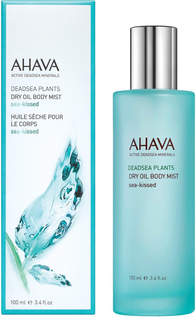 Ahava Deadsea Plants Сухое масло для тела sea kissed100 мл ahava deadsea water mineral body lotion sea kissed объем 250 мл