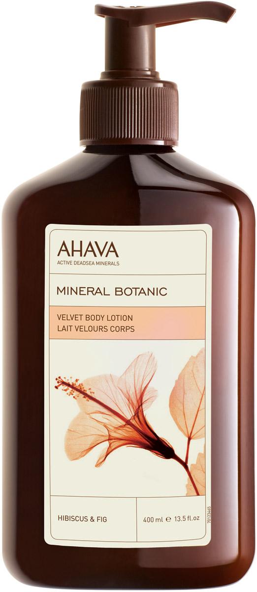 Ahava Mineral Botanic Бархатистый крем для тела гибискус и инжир 400 мл80123065Обогащен комплексом Osmoter™ - эксклюзивным сочетанием минералов из вод Мертвого моря, разработанным компанией AHAVA. Побалуйте себя этим легким, свежим, ароматным лосьоном для тела. Насладитесь ароматом изысканной эссенции гибискуса и инжира.
