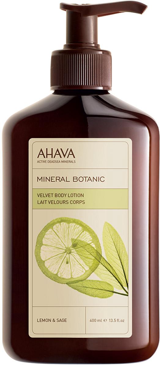 Ahava Mineral Botanic Бархатистый крем для тела лимон и шалфей 400 мл лосьон ahava ahava ah002lwsdw73