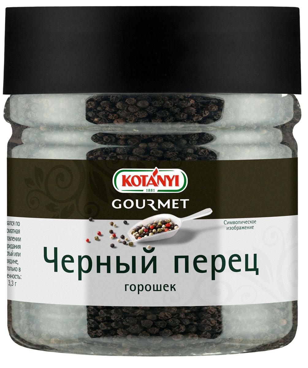 Kotanyi Черный перец горошек, 180 г черный