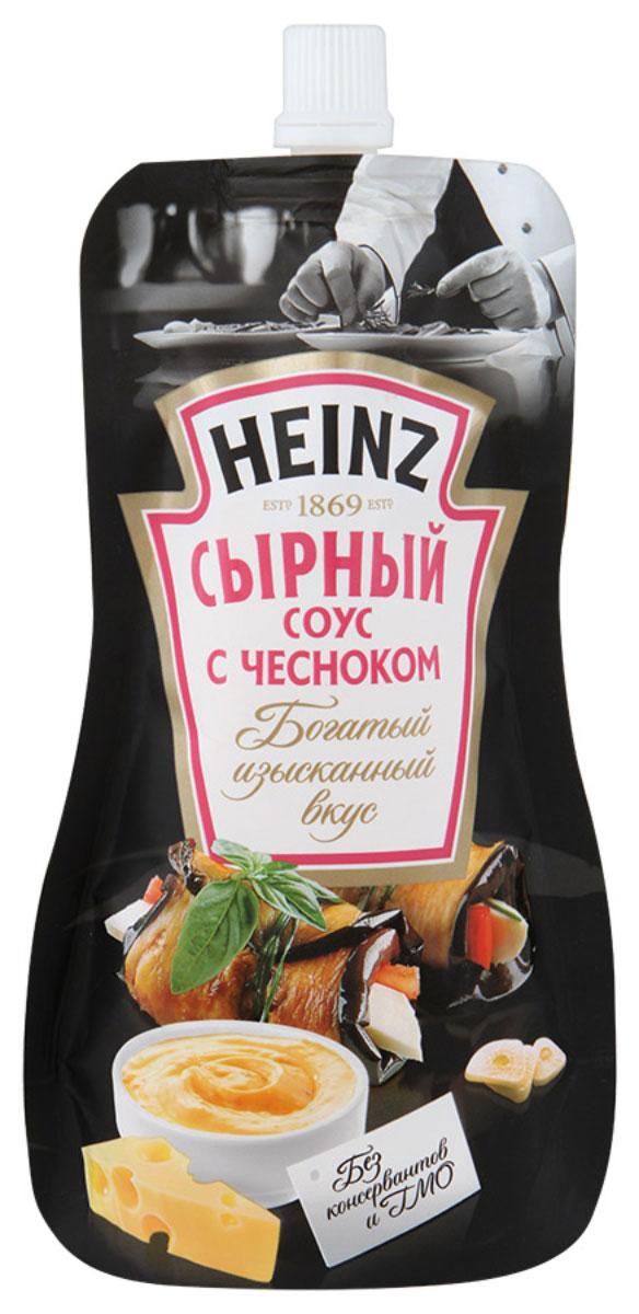 Heinz соус сырный с чесноком, 230 г0120710Этот соус приготовлен шеф-поваром Heinz специально для вас, чтобы вы могли сделать необычным самое простое блюдо.Нежность сыра. Яркий вкус чеснока. Без консервантов. Без ГМО.Уважаемые клиенты! Обращаем ваше внимание, что полный перечень состава продукта представлен на дополнительном изображении.