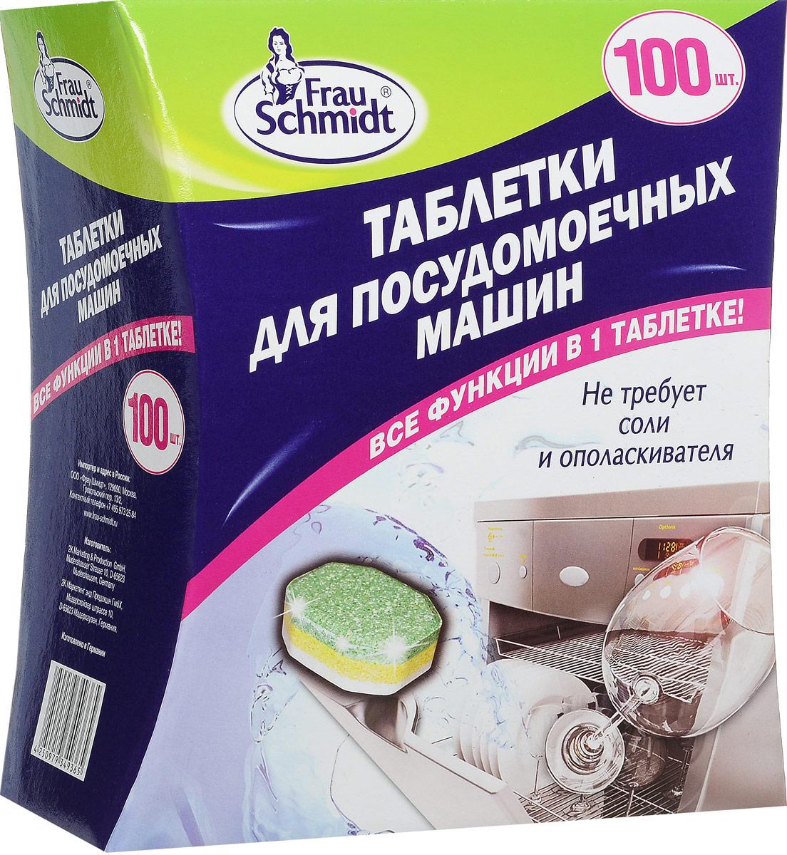 Таблетки для посудомоечной машины Frau Schmidt Все в одном, 100 шт790009Таблетки для посудомоечной машины Frau Schmidt Все в одном эффективно удаляют жир и нейтрализуют запах. Таблетки защищают посудомоечную машину от известковых отложений и эффективны при низких температурах. Средство не оставляет пятен и разводов, удаляет пятна от чая и кофе. Обеспечивает защиту и блеск стекла, серебра и нержавеющей стали. Таблетки не требуют добавления соли и ополаскивателя. Состав: фосфаты, кислородосодержащие отбеливающие вещества, неионные ПАВы, поликарбоксилаты, фосфонаты, энзимы, отдушка. Товар сертифицирован.