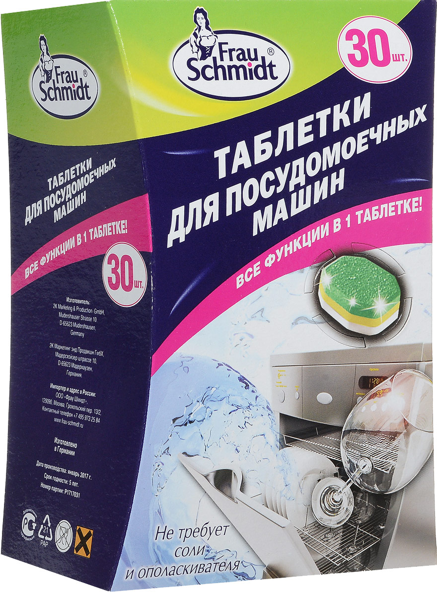 Таблетки для посудомоечной машины Frau Schmidt Все в одном, 30 шт420471Таблетки для посудомоечной машины Frau Schmidt Все в одном эффективно удаляют жир и нейтрализуют запах. Таблетки защищают посудомоечную машину от известковых отложений и эффективны при низких температурах. Средство не оставляет пятен и разводов, удаляет пятна от чая и кофе. Обеспечивает защиту и блеск стекла, серебра и нержавеющей стали. Таблетки не требуют добавления соли и ополаскивателя. Состав: фосфаты, кислородосодержащие отбеливающие вещества, неионные ПАВы, поликарбоксилаты, фосфонаты, энзимы, отдушка. Товар сертифицирован.
