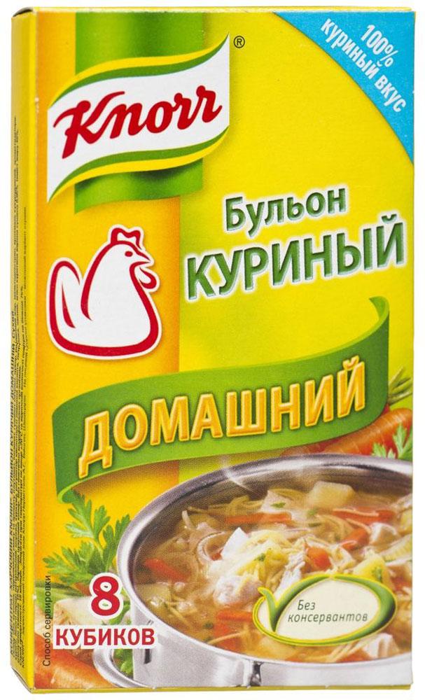 Knorr Приправа Бульон куриный домашний, 8 кубиков по 10 г161511Кубик Knorr - это не просто соль и перец. Чтобы создать куриный бульон, отбираются только качественные спелые овощи, ароматные травы и пряности и лучшее куриное мясо. Уникальные пропорции тщательно подобранных ингредиентов устанавливают баланс вкуса и аромата между мясом, травами, специями и овощами. Это особенно ценят современные хозяйки, которым так редко удается приготовить обед из натуральных деревенских продуктов. Маленький кубик бульона придаст наваристость и разнообразит гамму вкуса ваших любимых блюд!Уважаемые клиенты! Обращаем ваше внимание, что полный перечень состава продукта представлен на дополнительном изображении.