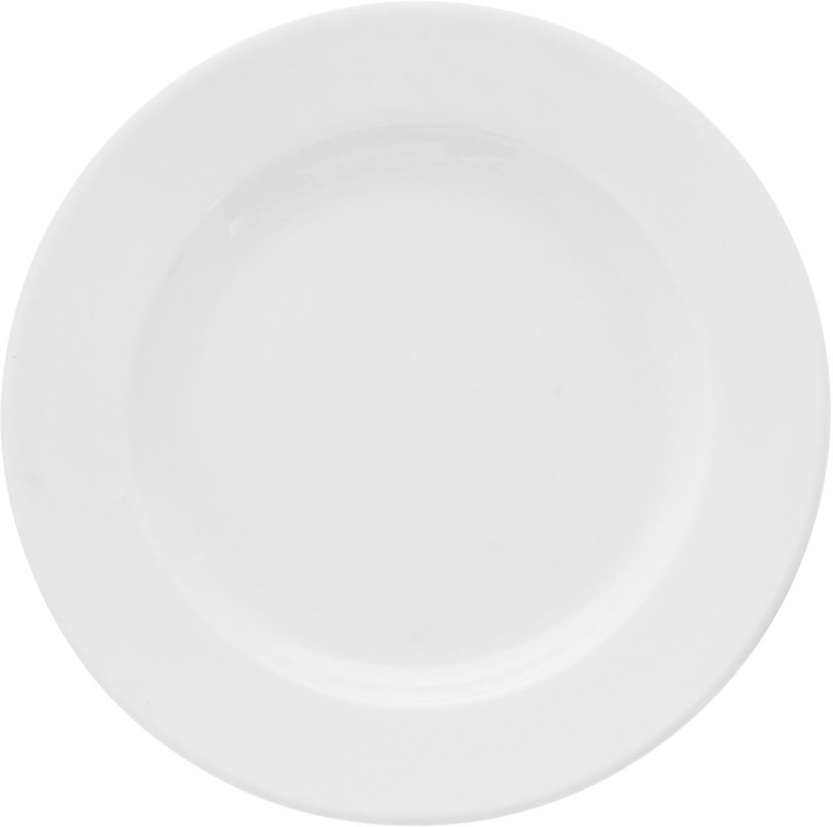 Тарелка мелкая Ariane Прайм, диаметр 14,5 смWL-996099 / AМелкая тарелка Ariane Прайм, изготовленная из высококачественного фарфора, имеет классическую круглую форму. Такая тарелка прекрасно подходит как для торжественных случаев, так и для повседневного использования. Идеальна для подачи десертов, пирожных, тортов и многого другого. Она прекрасно оформит стол и станет отличным дополнением к вашей коллекции кухонной посуды.Можно мыть в посудомоечной машине и использовать в микроволновой печи. Высота: 2 см.Диаметр тарелки: 14,5 см.
