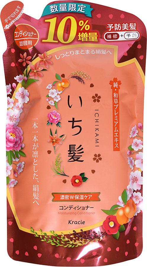 Kracie 72146 Ichikami Бальзам-опол-ль интен.увлаж. для поврежденных волос с маслом абрикоса 374 г (смен)FS-00897На протяжении многих веков красота женщины в Японии определялась, прежде всего, красотой и здоровьем ее волос. Уникальная формула натуральных экстрактов японских и китайских растений обеспечивает питательными и увлажняющими веществами, необходимыми для роста сильных и здоровых волос.В составе: экстракт корня пиона древовидного, ферментированный черный рис ?, компонент Kome EX-S (отвар из отборного риса), масло абрикоса, экстракт цветков чайного дерева, экстракт сакуры, экстракт камелии японской, экстракт беламканды китайской.С ароматом цветущей горной сакуры и сладкого абрикоса.