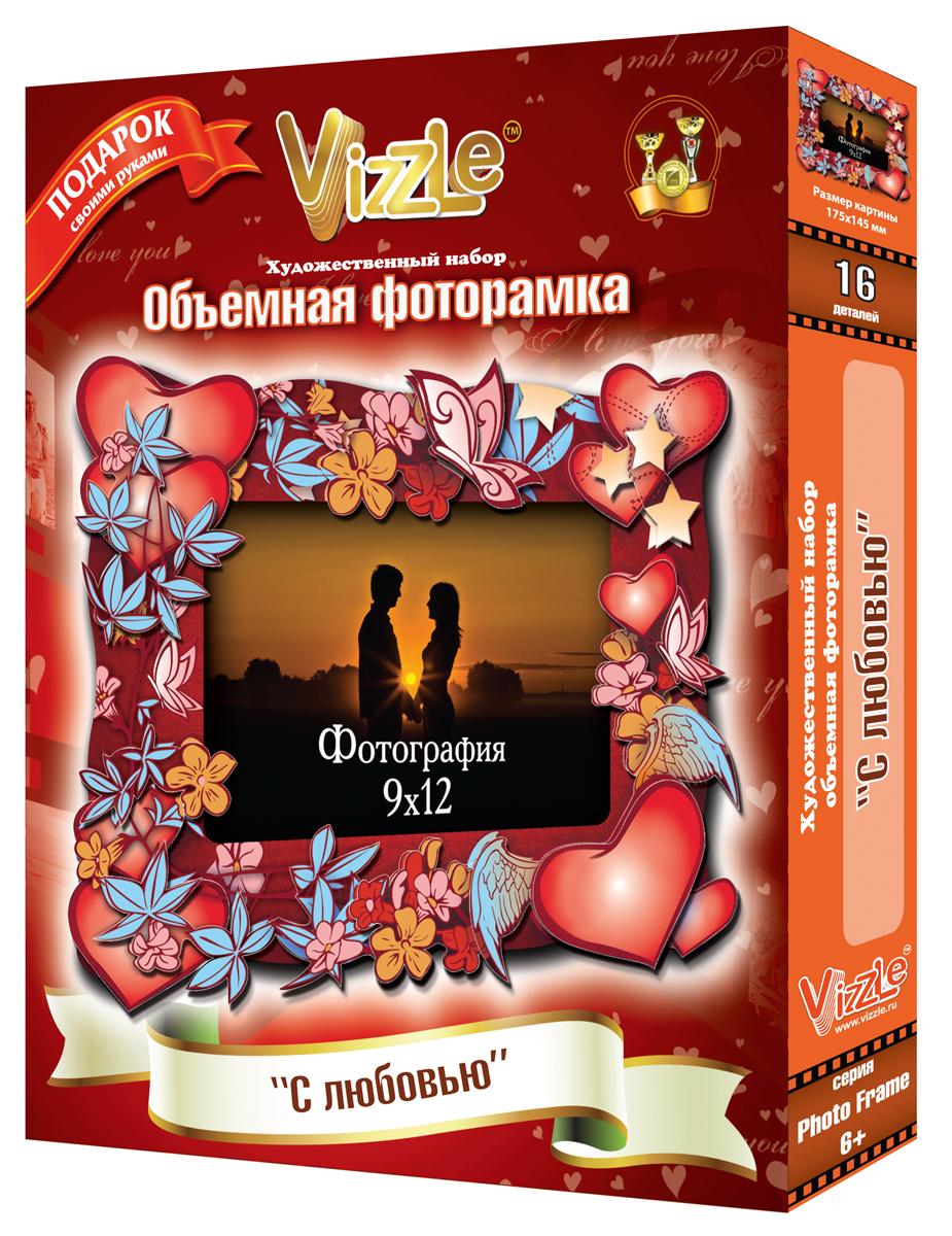 Vizzle Объемная фоторамка С любовью
