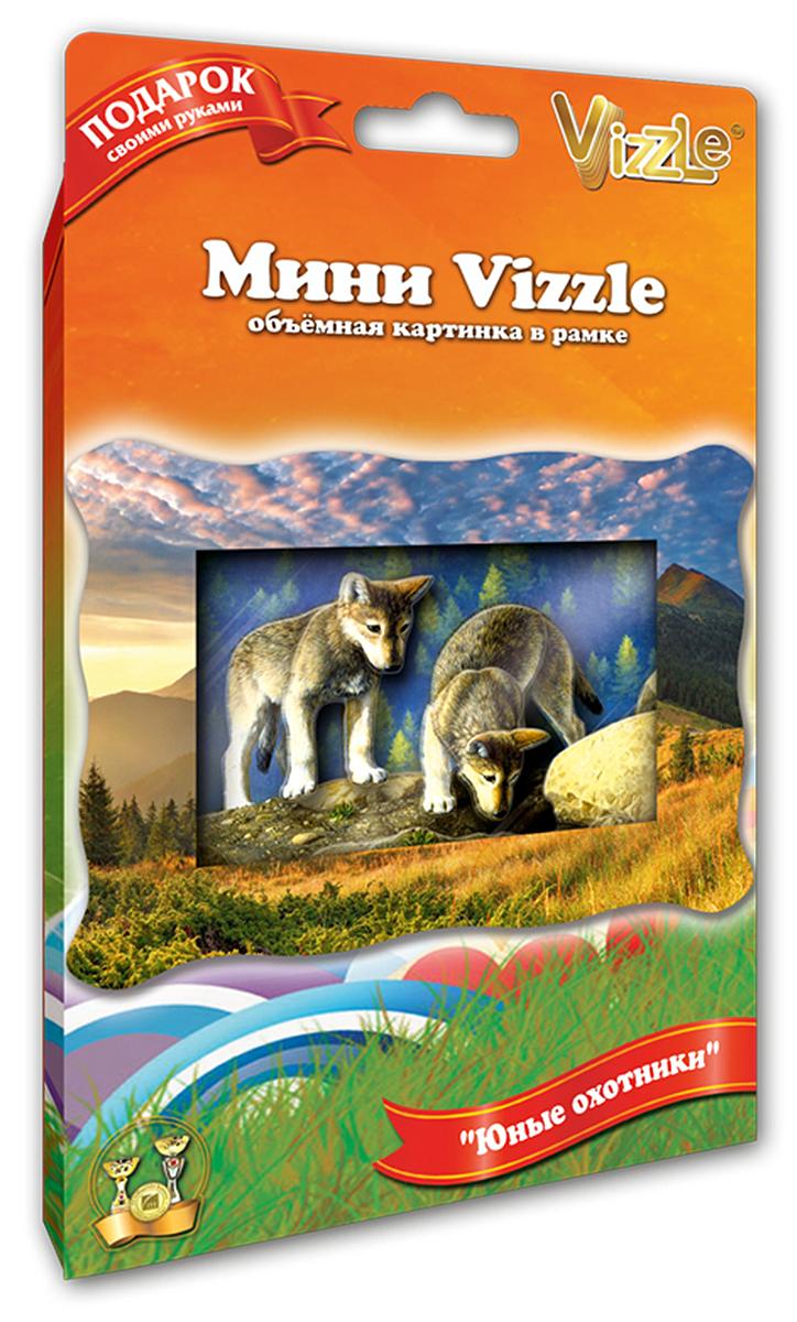 Vizzle Mini Объемная картинка Юные охотники