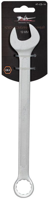Ключ гаечный комбинированный Airline, 19 мм61949Ключ гаечный комбинированный Airline изготовлен из высококачественной хром-ванадиевой стали. Тело ключа изготовлено методом горячей ковки, что придает ему высокую прочность и долговечность. Финишное прочное хромированное покрытие защищает ключ от воздействия коррозии, делает его более износостойким и легко очищается от загрязнений. Продуманный профиль накидной части ключа смещает пятно контакта с ребра грани на ее поверхность, что предотвращает повреждение болтов и гаек даже при самых высоких нагрузках. Эргономичный профиль рукоятки ключа позволяет развивать большее усилие без риска повреждения кистей рук. Встроенный прочный трещоточный механизм значительно повышает производительность труда и снижает нагрузки на организм. Твердость: 45-47 HRC.Диаметр головки: 19 мм.
