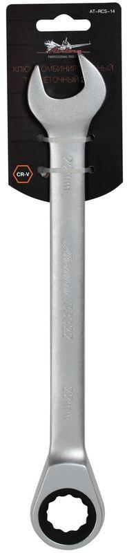 Ключ гаечный комбинированный Airline, трещоточный, 22 ммAT-CS-12Ключ гаечный комбинированный Airline изготовлен из высококачественной хром-ванадиевой стали. Тело ключа изготовлено методом горячей ковки, что придает ему высокую прочность и долговечность. Финишное прочное хромированное покрытие защищает ключ от воздействия коррозии, делает его более износостойким и легко очищается от загрязнений. Продуманный профиль накидной части ключа смещает пятно контакта с ребра грани на ее поверхность, что предотвращает повреждение болтов и гаек даже при самых высоких нагрузках. Эргономичный профиль рукоятки ключа позволяет развивать большее усилие без риска повреждения кистей рук. Встроенный прочный трещоточный механизм значительно повышает производительность труда и снижает нагрузки на организм.
