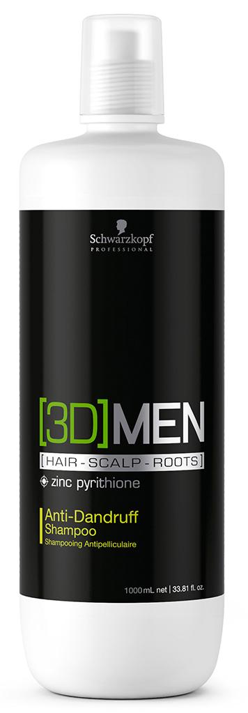 [3D]Men Anti-dandruff Шампунь против перхоти 1000 мл2134239Шампунь против перхоти. Для мужчин. Мгновенное и эффективное устранение перхоти. Кератин придает волосам силу. Аллантоин снимает зуд и уменьшает покраснения, свойственные коже головы под влиянием перхоти. Цинк Пиритион известен, как лучшее средство против образования перхоти, эффективно и мягко устранаяет перхоть. Для достижения максимального результата рекомендуется использовать в комплексе с тоником против перхоти [3D]MEN Anti-Dandruff.