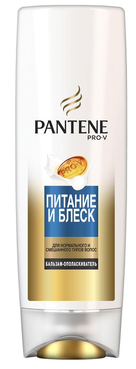 Pantene Pro-V Бальзам-ополаскиватель Питание и Блеск, 360 мл81601084Бальзам-ополаскиватель PantenePro-V Питание и блеск бережно очищает и питает нормальные волосы и волосы смешанного типа, а также восстанавливает естественный баланс волос и придает им красивый здоровый вид от корней до кончиков. Для наилучших результатов используйте с шампунем и средствами для ухода за волосами PantenePro-V Питание и блеск.