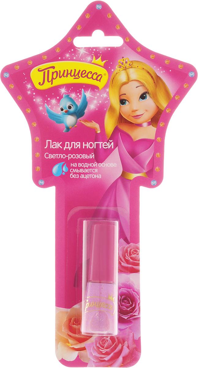 Принцесса Лак для ногтей цвет светло-розовый 8 мл30685Лак для ногтей Принцесса светло-розового цвета без труда смывается теплой водой с мылом. Детский лак имеет пластмассовый флакон и щадящий состав без ацетона, агрессивных красителей и других небезопасных для детей веществ. Такой лак разработан специально для модниц, которые любят часто менять цвет ногтей.Модный оттенок позволяет сделать маникюр под любой наряд!