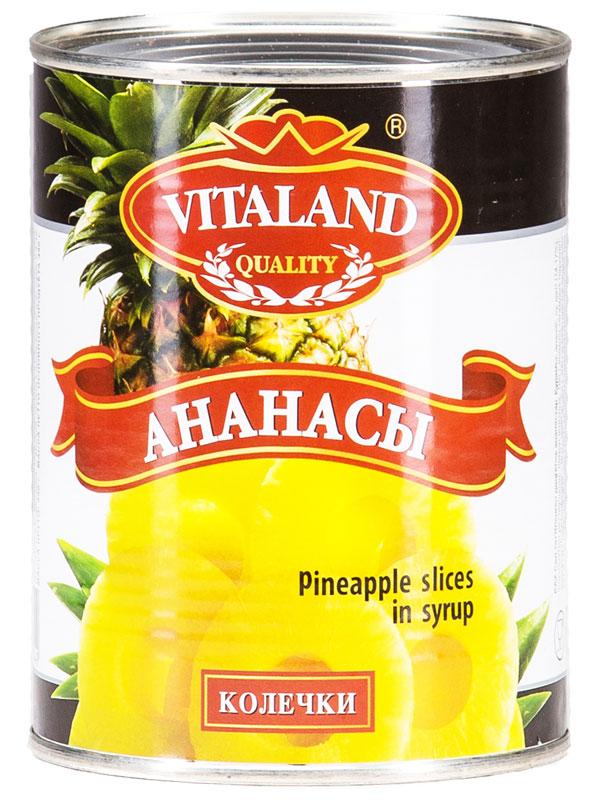 Vitaland ананасы колечки, 580 мл0120710Ананасы колечки в сладком сиропе.