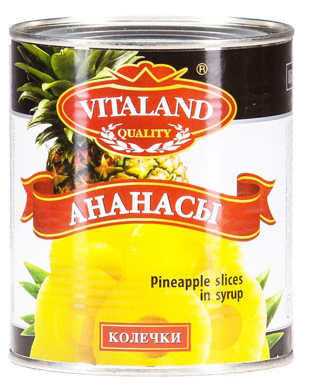 Vitaland ананасы колечки, 850 мл