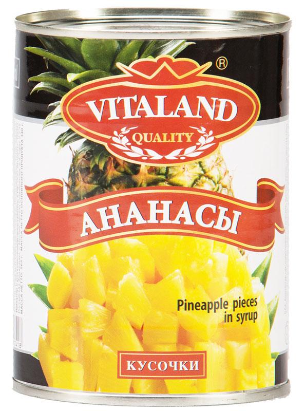 Vitaland ананасы кусочки, 580 мл0120710Кусочки ананасов слегка подслащены в сиропе.