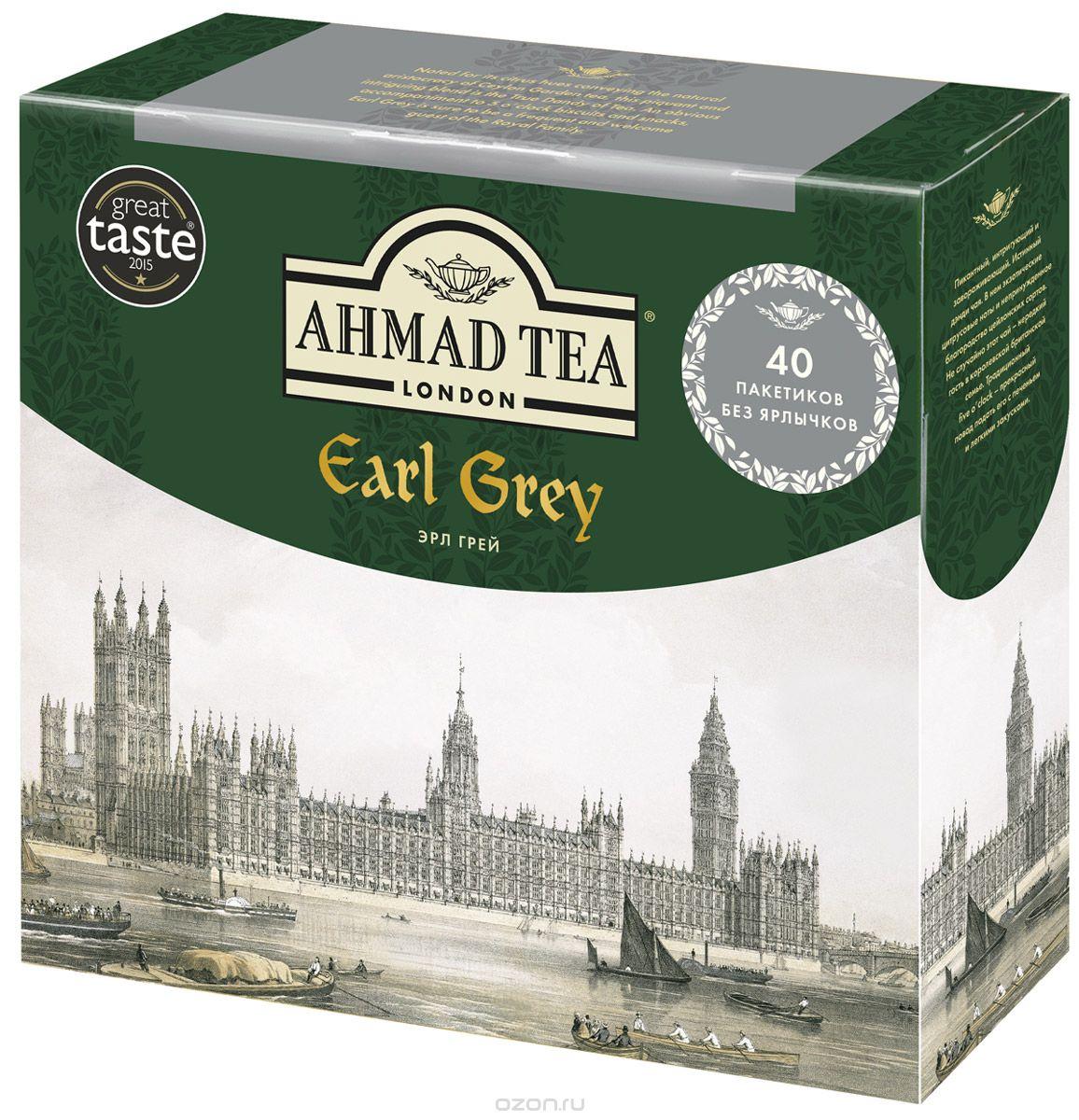 Ahmad Tea Earl Grey черный чай в пакетиках без ярлычков, 40 шт0120710Ahmad Tea Earl Grey - это изысканное сочетание чая высшего качества и волшебного аромата бергамота в совершенном исполнении. Этот ароматный напиток раскроет вам секрет семейного благополучия.Уважаемые клиенты! Обращаем ваше внимание на то, что упаковка может иметь несколько видов дизайна. Поставка осуществляется в зависимости от наличия на складе.