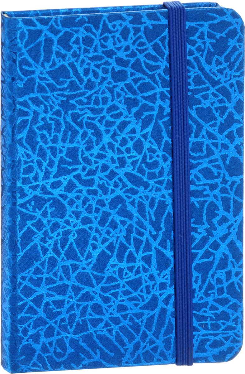 Brauberg Бизнес-блокнот Irida 64 листа в линейку цвет синийКЗЛ6802209Блокнот Brauberg Irida - незаменимый атрибут современного человека, необходимый для рабочих и повседневных записей в офисе и дома.Обложка блокнота выполнена из картона и оформлена надписью бренда.Яркое и блестящее исполнение этой серии блокнотов не оставит равнодушной любую модницу. Блокноты с твердой обложкой, с листами кремового цвета и резинкой-фиксатором.