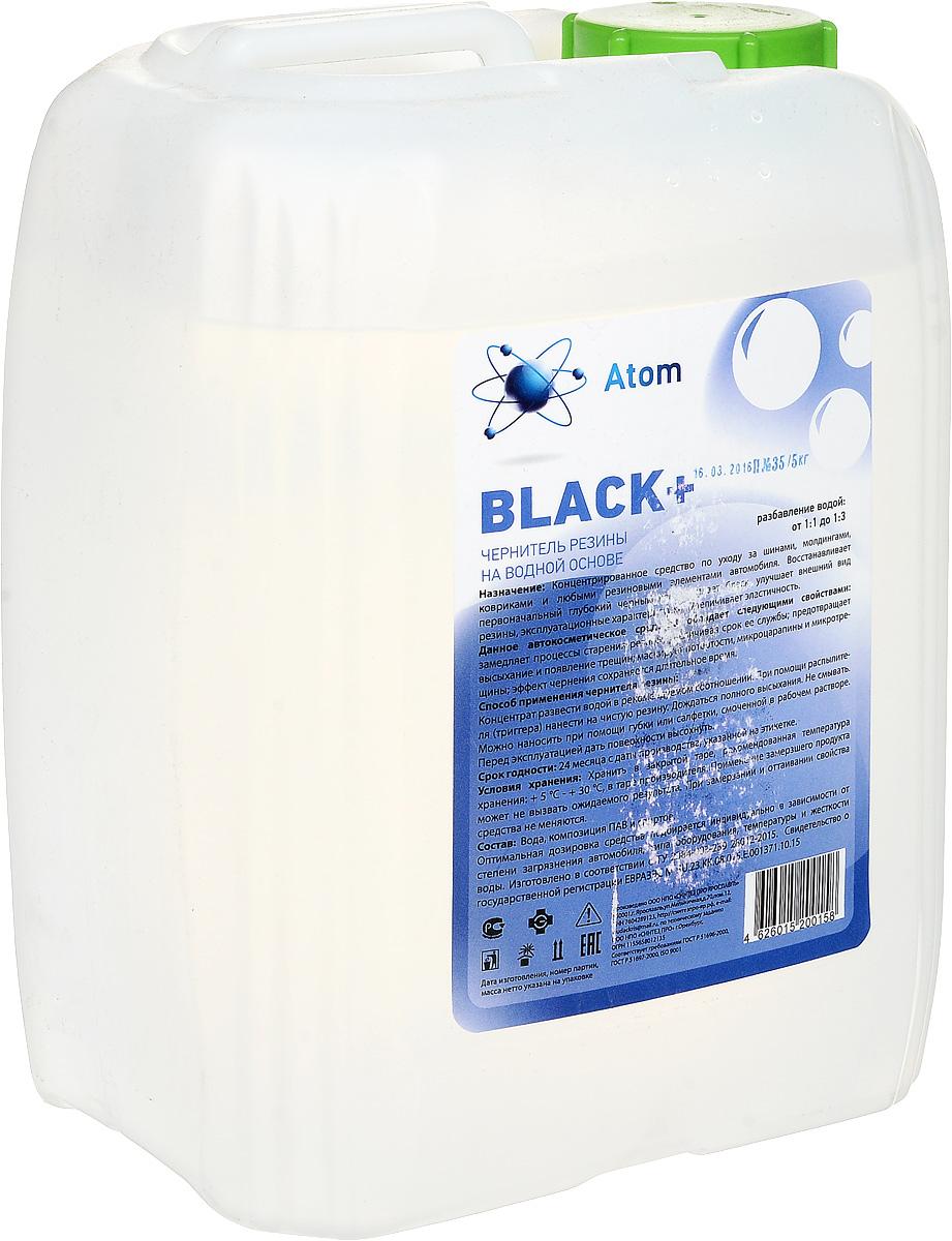 Чернитель резины Atom Black+, на водной основе, концентрированный, 5 кгK100Чернитель резины Atom Black+ - концентрированное средство по уходу за шинами, молдингами, ковриками и любыми резиновыми элементами автомобиля. Восстанавливает первоначальный глубокий черный цвет, придает блеск, улучшает внешний вид резины, эксплуатационные характеристики. Увеличивает эластичность. Atom Black+ замедляет процессы старения резины, увеличивая срок ее службы, предотвращает высыхание и появление трещин. Маскирует потертости, микроцарапины и микротрещины. Эффект чернения сохраняется длительное время.Товар сертифицирован.