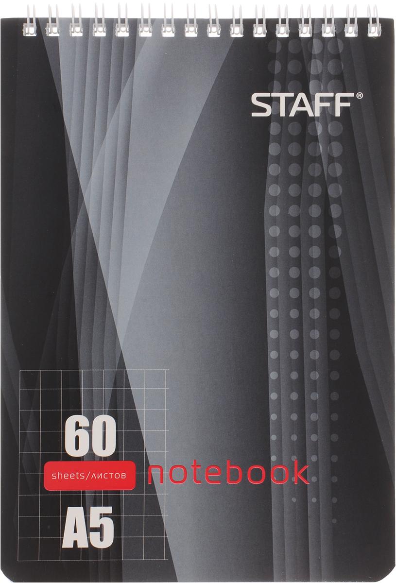 Staff Блокнот 60 листов в клетку цвет черныйКЗЛ6802209Блокнот Staff - незаменимый атрибут современного человека, необходимый для рабочих и повседневных записей в офисе и дома.Тыльная часть блокнота имеет жесткую заднюю обложку, позволяющую делать записи на весу. Стандартная линовка в голубую клетку без полей.