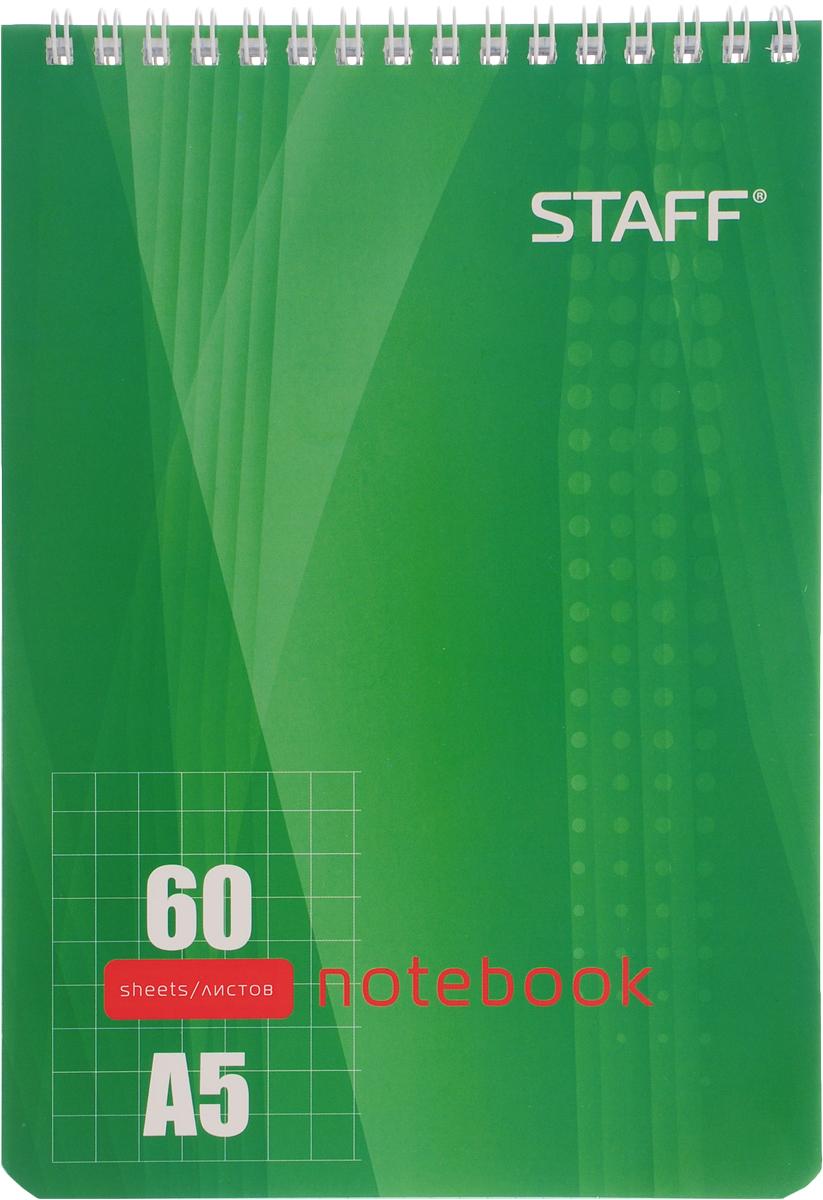 Staff Блокнот 60 листов в клетку цвет зеленый120952Блокнот Staff - незаменимый атрибут современного человека, необходимый для рабочих и повседневных записей в офисе и дома.Тыльная часть блокнота имеет жесткую заднюю обложку, позволяющую делать записи на весу. Стандартная линовка в голубую клетку без полей.