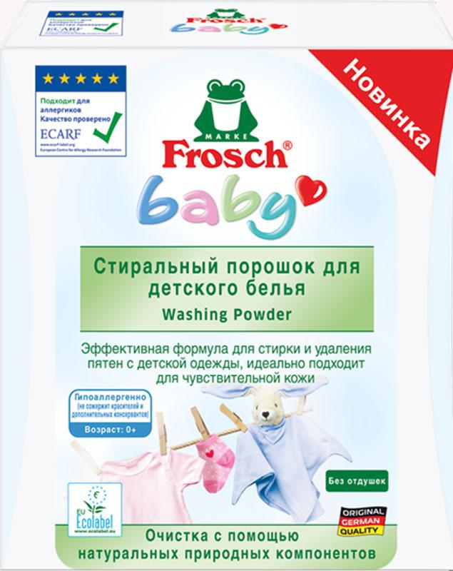 Стиральный порошок Frosch Baby, для детского белья, 1,08 кгK100Суперэффективный стиральный порошок против стойких пятен. Формула специально разработана для малышей от 0+, а также людей с чувствительной кожей, подверженной аллергическим реакциям. Протестировано дерматологами. Подтверждено ECARF.