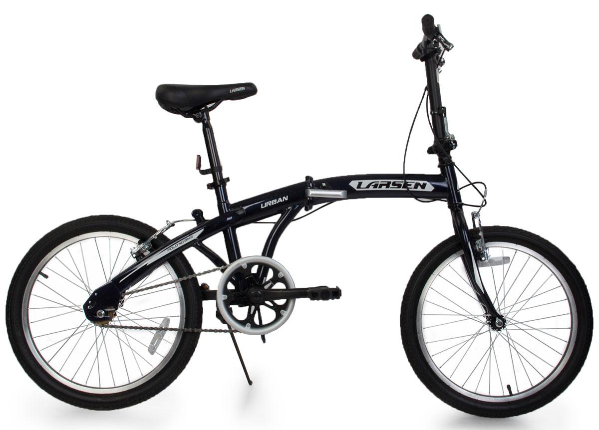 Велосипед Larsen Urban 20, складной, черныйZ90 blackВелосипед Larsen Urban 20 - это складной подростковый велосипед, который станет прекрасным подарком для вашего ребенка. Велосипед идеально справится со своим прямым предназначением - катанием по асфальтированным и грунтовым дорогам. Модель прекрасно сконструирована: современный яркий дизайн, безопасность, удобная форма рамы - вот ее главные преимущества. Благодаря полноценной защите цепи, исключены попадание в цепь одежды и малейшая возможность случайно поцарапаться. У данной модели качественная, прочная, легкая и удобная рама из стали с жесткой вилкой, которая менее подвержена механическим повреждениям и коррозии в сырую погоду. Конструкция рамы - складная, это позволит компактно перевозить велосипед и хранить его в квартире. Мягкое седло велосипеда и руль регулируются по высоте, что придает комфорт, делая прогулки по городу более удобными. Колесадиаметром 20 дюймов с покрышками Wanda и алюминиевыми ободами обладают хорошей маневренностью, ускорением и накатом. V - образные тормоза простые и эффективные. Они остановят велосипед именно там, где нужно. Велосипед оснащен полноразмерными крыльями, которые спасают от грязи, что делает его еще более практичным. Приятным и полезным дополнением служат отражатели и подножка. Подростковый велосипед Larsen Urban 20 послужит идеальным спутником для отважных велосипедистов, предпочитающих активный образ жизни.Количество скоростей: 1 шт.Размер колес: 20 дюймов. Резина: Wanda p1079.Втулка передняя: sf-hb03 сталь.Втулка задняя: sf-hb03 сталь.Тормоза: V-brake.