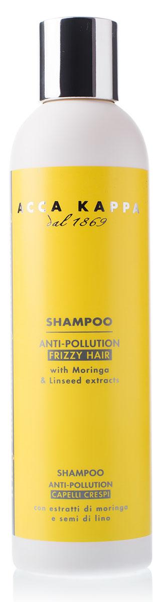 Acca Kappa Защитный шампунь для вьющихся волос Зеленый мандарин 250 мл2076158Шампунь с экстрактами моринги и льна. Этот шампунь создает барьерный эффект против загрязнений окружающей среды. Он глубоко и мягко воздействует на кожу и структуру волос.