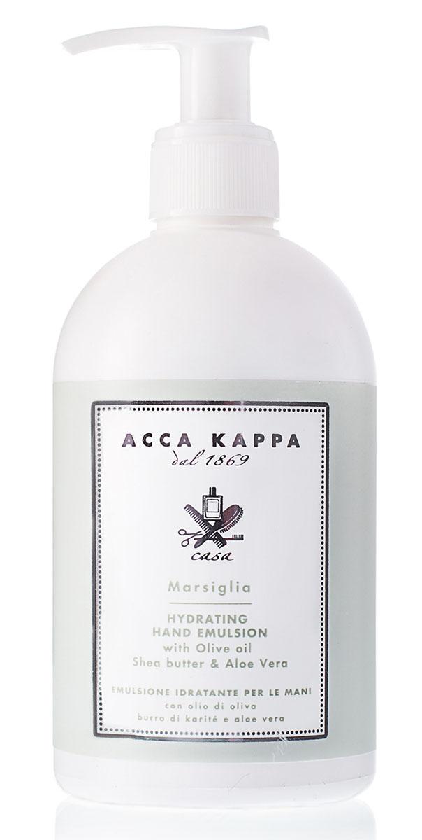 Acca Kappa Молочко увлажняющее для рук Марсельское 300 мл62651В течение дня наши руки подвергаются постоянным стрессам от атмосферных явлений, контакта с водой и моющими средствами. Эта инновационная, легкая эмульсия, которая увлажняет, питает и защищает кожу рук. Формула, обогащенная оливковым маслом, маслом виноградных косточек, маслом ши и алоэ вера, улучшает эластичность кожи, что особенно важно для ее здоровья, борется с покраснениями и обезвоживанием. Молочко подходит для всей семьи, для использования как в ванной комнате и так и на кухне.