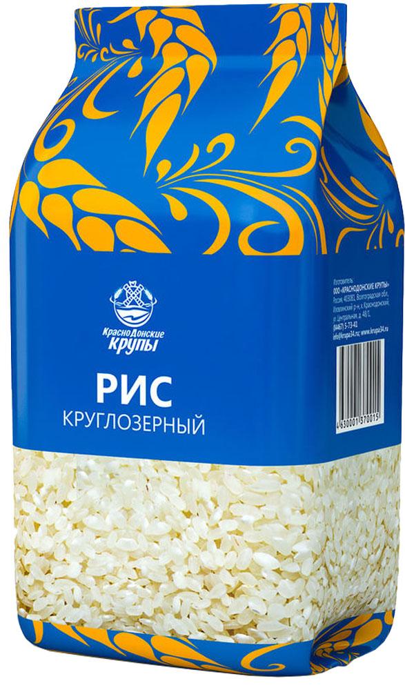 Краснодонские крупы рис круглозерный, 800 г