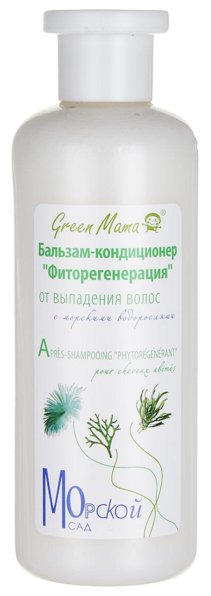 Бальзам-кондиционер Green Mama Фиторегенерация от выпадения волос, с морскими водорослями, 400 мл green mama бальзам питание и восстановление для сухих и ломких волос масло оливы и лаванда 250 мл