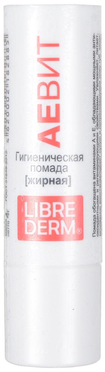 Librederm Гигиеническая губная помада Аевит, жирная, 4 гFS-36054Гигиеническая губная помада Аевит увлажняет и питает. Мгновенно восстанавливает сухую и потрескавшуюся кожу губ. Защищает от шелушения и обветривания. Нежная тающая текстура обеспечивает равномерное нанесение и придает губам блеск. Рекомендована для интенсивного восстановления.Товар сертифицирован.