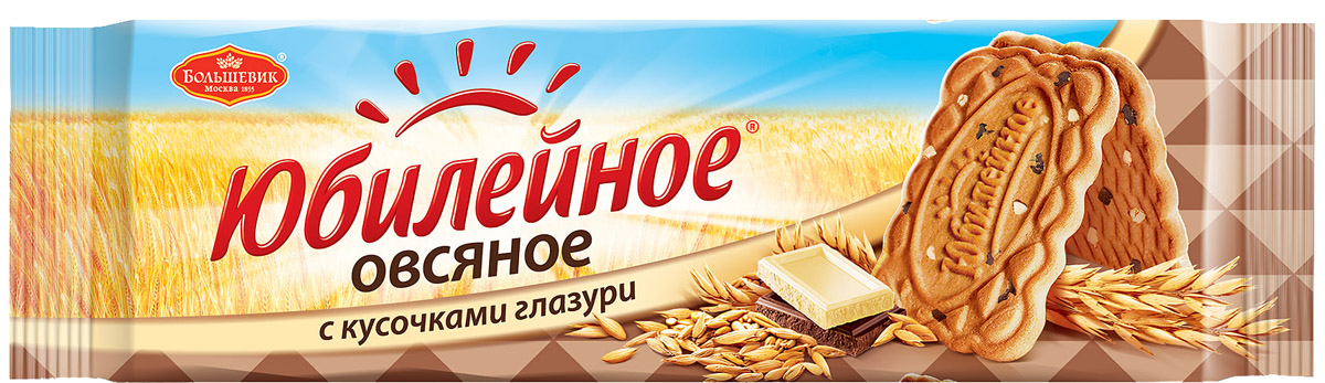 Юбилейное Печенье овсяное с кусочками глазури, 112 г5060295130016Юбилейное - торговая марка сахарного печенья, выпускаемого в России с 1913 года. Любимый вкус знакомый с детства.Оберегая традиции марки Юбилейное, Kraft Foods удалось сохранить и преумножить все лучшее, что заключает в себе этот бренд: печенье содержит натуральные ингредиенты, сохранило высокие стандарты качества и по праву называется лучшим от природы. Для того чтобы полностью отвечать веяниям времени, в 2015 году была разработана новая более современная упаковка продукта, а также запущена новая коммуникация Юбилейное - твой уголок природы в городе. В результате Юбилейное - все та же самая любимая марка печенья, как и 100 лет назад, которую знают почти 100% населения России.Уважаемые клиенты! Обращаем ваше внимание, что полный перечень состава продукта представлен на дополнительном изображении.