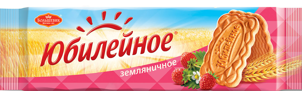 Юбилейное Печенье земляничное, 112 г0120710Юбилейное - торговая марка сахарного печенья, выпускаемого в России с 1913 года. Любимый вкус знакомый с детства.Оберегая традиции марки Юбилейное, Kraft Foods удалось сохранить и преумножить все лучшее, что заключает в себе этот бренд: печенье содержит натуральные ингредиенты, сохранило высокие стандарты качества и по праву называется лучшим от природы. Для того чтобы полностью отвечать веяниям времени, в 2015 году была разработана новая более современная упаковка продукта, а также запущена новая коммуникация Юбилейное - твой уголок природы в городе. В результате Юбилейное - все та же самая любимая марка печенья, как и 100 лет назад, которую знают почти 100% населения России.Уважаемые клиенты! Обращаем ваше внимание, что полный перечень состава продукта представлен на дополнительном изображении.