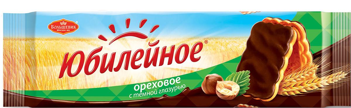 Юбилейное Печенье ореховое с темной глазурью, 116 г