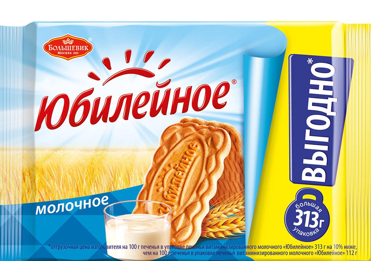Юбилейное печенье молочное, 313 г0120710Юбилейное - торговая марка сахарного печенья, выпускаемого в России с 1913 года. Любимый вкус знакомый с детства.Оберегая традиции марки Юбилейное, Kraft Foods удалось сохранить и преумножить все лучшее, что заключает в себе этот бренд: печенье содержит натуральные ингредиенты, сохранило высокие стандарты качества и по праву называется лучшим от природы. Для того, чтобы полностью отвечать веяниям времени, в 2015 году была разработана новая более современная упаковка продукта, а также запущена новая коммуникация Юбилейное - твой уголок природы в городе. В результате Юбилейное - все та же самая любимая марка печенья, как и 100 лет назад, которую знают почти 100% населения России.Уважаемые клиенты! Обращаем ваше внимание, что полный перечень состава продукта представлен на дополнительном изображении.