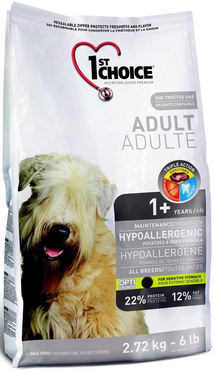 Корм сухой 1st Choice Adult для взрослых собак, гипоаллергенный, с уткой и картофелем, 2,72 кг102.323Корм сухой 1st Choice предназначен для взрослых собак всех пород от 1 года и старше. Свежая утка (источник гипоаллергенных протеинов) - главный ингредиент этой сбалансированной и вкусной формулы. Корм создан специально для собак с чувствительным желудком и страдающих пищевой аллергией. Добавление натуральных пребиотиков, таких как экстракт цикория - источник инулина (фруктоолигосахарид) и и дрожжевой экстракт (маннан-олигосахариды) способствует росту и развитию полезной кишечной микрофлоры, которая укрепляет иммунную систему организма.Экстракт имбиря снижает тошноту и газообразование.Превосходное сочетание экстракта зеленого чая, быстрорастворимого витамина С, клетчатки, мяты и петрушки освежает дыхание и обеспечивает гигиену зубов и полости рта. Прекрасно адаптирован к короткому ЖКТ собак, особенно подходит для улучшения пищеварения.Без сои, пшеницы и кукурузы Хорошо подходит для короткого желудочно-кишечного тракта животных, особенно собакам,страдающим плохим пищеварением.Товар сертифицирован.
