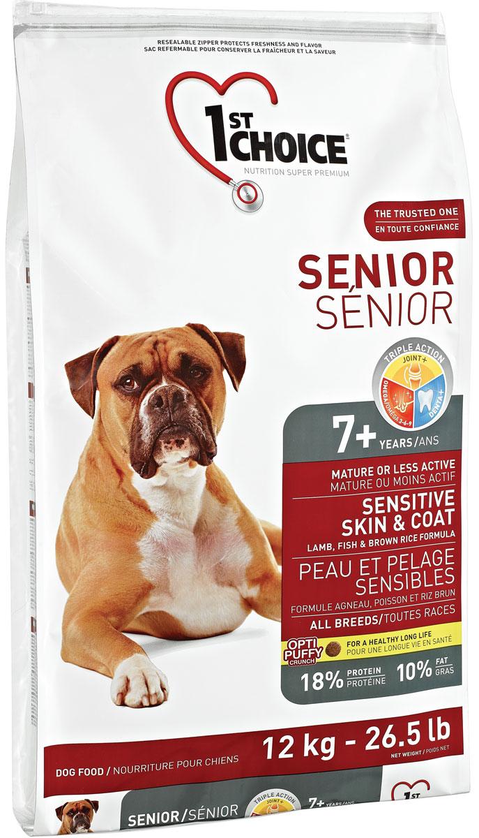 Корм сухой 1st Choice Senior для пожилых собак с чувствительной кожей и шерстью, с ягненком, рыбой и рисом, 12 кг102.332Сухой корм 1st Choice Senior - полноценный сбалансированный корм для собак(от 7 лет и старше). Он идеален для пожилого животного. Ягненок и рыба (потенциально гипоаллергенные источники протеина) - главные ингредиенты этой сбалансированной и очень вкусной формулы.Повышенное содержание L-карнитина и экстракта подсолнечного масла помогают усваивать и расщеплять жиры, а ппребиотики и экстракт имбиря улучшают пищеварение.Глюкозамин, хондроитин и коллаген поддерживают здоровье суставов и хрящей, что особенно необходимо собакам, страдающим артритом.Превосходное сочетание экстракта зеленого чая, быстрорастворимого витамина С,клетчатки, мяты и петрушки освежает дыхание и обеспечивает гигиену зубов и полости рта.Сочетание Омега -3-6-9 жирных кислот и L-цистина делают шерсть блестящей, а кожу здоровой.Ингредиенты: мука из мяса ягненка,жир сельди, коричневый рис, рисовые отруби, картофельная мука, дробленый рис, перловая крупа, овсяная крупа, сушеная мякоть свеклы, растительное масло (источник жирных кислот Омега-6), в качестве консерванта - смесь токоферолов, источник витамина Е, сушеная мякоть томата, цельное семя льна (источник жирных кислот Омега-3), гидролизат куриной печени, лецитин, жир сельди, фосфат мононатрия, холинхлорид , кальция пропинат (в качестве консерванта), дрожжевой экстракт, аскорбиновая кислота ( витамин С), таурин, экстракт цикория ( источник инулина), сульфат железа, пептид коллагена, сульфат глюкозамина, оксид цинка, ацетат ?-токоферола (источник витамина Е), хондроитин сульфат, экстракт Юкки Шидигера, протеинат железа, протеинат цинка, селенит натрия, тиамина мононитрат, сушеные водоросли. экстракт зеленого чая, сушеная мята, сушеная петрушка, L-карнитин, экстракт подсолнечного масла, L-цистин, сульфат меди, йодат кальция,пиридоксина гидрохлорид, оксид марганца, протеинат марганца, экстракт имбиря, никотиновая кислота, d-пантотенат ка