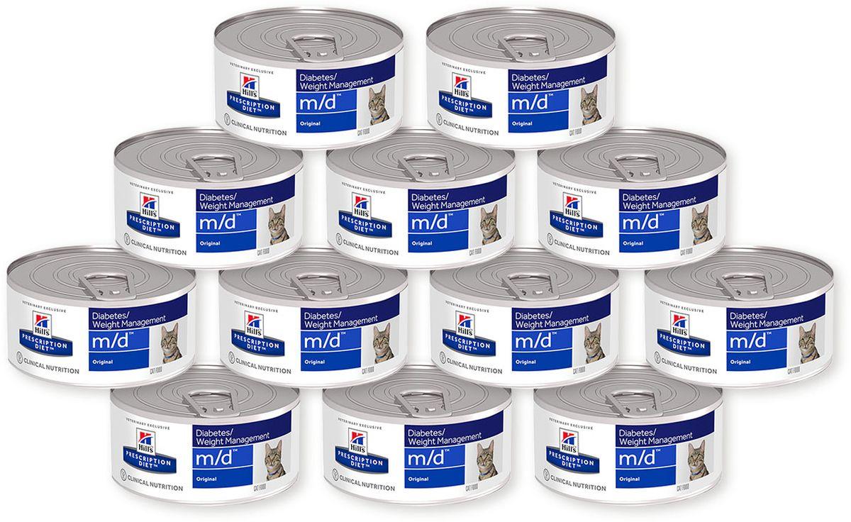 Консервы для кошек Hills M/D, диетические, для лечения сахарного диабета и ожирения, фарш с печенью, 156 г х 12 шт0120710Сбалансированный лечебный корм для кошек Hills M/D содержит специальную формулу, позволяющую вашей кошке сбросить лишний вес, а также поддерживать уровень инсулина в крови в норме для предотвращения развития диабета. Почти 50% всех кошек в мире страдают от избыточного веса. Даже небольшое превышение нормы может привести к серьезным проблемам со здоровьем животного. Избыточный вес сокращает время, проводимое за игрой, влияет на подвижность кошки и на ее общее состояние здоровья. Среди факторов, способствующих набору лишнего веса, можно выделить возраст, недостаток подвижности и перекармливание. Во многих коммерческих кормах содержится много соли и жира, улучшающих вкусовые качества корма, но негативно влияющих на вес и здоровье кошки. Наравне с частыми физическими нагрузками, выбор подходящего корма играет важную роль в поддержании нормального веса животного. Ключевые преимущества корма: - пониженное содержание углеводов и повышенный уровень протеинов вносят коррективы в метаболизм, сокращая жировую массу; - контролирует уровень глюкозы в крови - идеально подходит для кошек, страдающих диабетом; - высокий уровень карнитина мобилизует жировые отложения и поддерживает сухую мышечную массу; - высокий уровень таурина способствует поддержанию уровня инсулина в норме; - натуральные антиоксиданты помогают контролировать насыщение клеток кислородом и поддерживать иммунную систему.Состав: свиные субпродукты, свиная печень, вода, кукурузный крахмал, порошкообразная целлюлоза, соевый белок, куриный жир (консервированный смесью токоферолов и лимонной кислоты), карбонат кальция, гуаровая камедь, камедь рожкового дерева, сульфат кальция, калия двузамещенный фосфат, каррагинан, рисовая мука, холина хлорид, таурин, калия хлорид, DL-метионин, витамин Е, L-карнитин, тиамина мононитрат, аскорбиновая кислота (источник витамина С), оксид цинка, сульфат железа, бета-кар