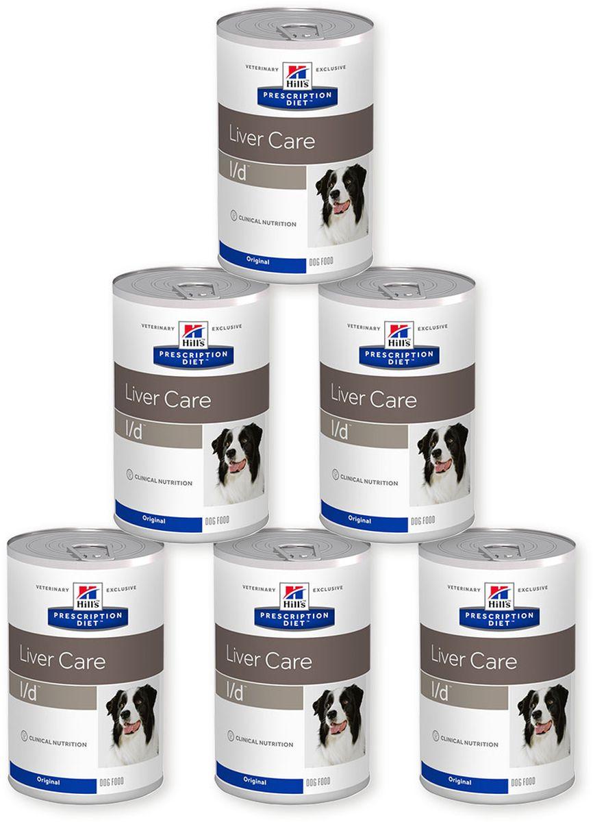 Консервы для собак Hills L/D, диетические, для лечения заболеваний печени, 370 г х 6 шт0120710Консервы Hills L/D - полноценный диетический рацион для поддержания функции печени при хронической недостаточности и для сокращения содержания меди в печени. Содержит оптимальный уровень протеинов высокой биологической ценности, высокий уровень незаменимых жирных кислот, углеводы, улучшающие пищеварение и пониженный уровень меди.Ключевые преимущества:- Высоко перевариваемые протеины, жиры и углеводы.- Помогает ограничить токсические продукты обмена нутриентов. - Помогает снизить нагрузку на печень.Рекомендации по кормлению: рекомендуемая продолжительность диетотерапии - первоначально до 6 месяцев. Состав: молотый рис, животный жир, соевая мука, растительное масло, сухое цельное яйцо, кукурузный крахмал, мука из маисового глютена, гидролизат белка, целлюлоза, рыбий жир, дикальция фосфат, калия хлорид, сухая свекольная пульпа, кальция карбонат, L-лизина гидрохлорид, L-аргинин, йодированная соль, таурин, добавка L-карнитина, L-триптофан, витамины и микроэлементы. Среднее содержание нутриентов: L-карнитин 93 мг/кг, бета-каротин 0,46 мг/кг, витамин А 7275 МЕ/кг, витамин С 21,4 мг/кг, витамин D 385 МЕ/кг, витамин Е 185 мг/кг, влага 69,4%, жиры 7,4%, калий 0,29%, кальций 0,26%, клетчатка 1%, магний 0,03%, медь 1,34 мг/кг, натрий 0,06%, омега-3 жирные кислоты 0,42%, омега-6 жирные кислоты 2,03%, протеин 5,4%, таурин 0,03%, углеводы 15,1%, фосфор 0,19%, цинк 79 мг/кг.Энергетическая ценность (100 г): 134 Ккал.Товар сертифицирован.Уважаемые клиенты! Обращаем ваше внимание на возможные изменения в дизайне упаковки. Качественные характеристики товара остаются неизменными. Поставка осуществляется в зависимости от наличия на складе.