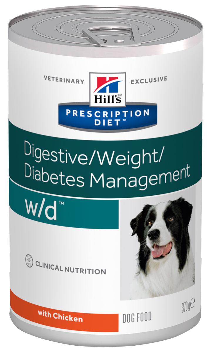 Консервы для собак Hills W/D, диетические, для лечения сахарного диабета, запоров, колитов, контроль веса, 370 г24Консервы для собак Hills W/D - полноценный диетический рацион для собак для регулирования уровня глюкозы в крови (при диабете) и снижения избыточного веса. Содержит низкий уровень жира и глюкозосодержащих углеводов, и пониженную энергетическую ценность.Ключевые преимущества:- Когда ваша собака достигла своего оптимального веса, переведите ее на данный продукт, поддерживающий вес. - Низкое содержание калорий и жира способствует поддержанию оптимального веса. - Высокое содержание клетчатки способствует чувству насыщения и снижает попрошайничество между кормлениями. - Добавленный L-карнитин способствует сжиганию жиров и поддержанию мускулатуры, что обеспечивает оптимальный вес.Рекомендации по кормлению: рекомендуемая продолжительность диетотерапии при регулировании уровня глюкозы: первоначально до 6 месяцев; при уменьшении избыточного веса: до момента достижения оптимального веса.Состав: молотая кукуруза, курица, перловая крупа, свиная печень, целлюлоза, сухое цельное яйцо, гидролизат белка, растительное масло, кальция сульфат, калия хлорид, кальция карбонат, йодированная соль, таурин, L-триптофан, добавка L-карнитина, витамины и микроэлементы. Энергетическая ценность (100 г): 95 Ккал.Среднее содержание нутриентов: L-карнитин 90 мг/кг, бета-каротин 0,4 мг/кг, витамин А 5325 МЕ/кг, витамин D 360 МЕ/кг, витамин Е 135 мг/кг, витамин С 19 мг/кг, влага 73,5%, жиры 3,4%, калий 0,17%, кальций 0,17%, клетчатка 3%, крахмал 12,1%, магний 0,02%, натрий 0,07%, общее содержание сахаров 0,4%, омега-3 жирные кислоты 0,07%, омега-6 жирные кислоты 0,82%, протеин 4,8%, углеводы 14,2%, фосфор 0,14%.Товар сертифицирован. Уважаемые клиенты! Обращаем ваше внимание на возможные изменения в дизайне упаковки. Качественные характеристики товара остаются неизменными. Поставка осуществляется в зависимости от наличия на складе.