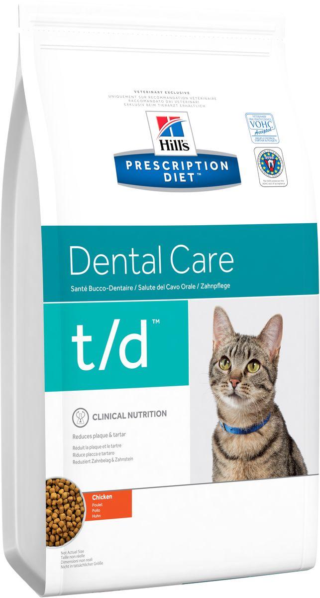 Корм сухой диетический Hills T/D для кошек, для лечения заболеваний полости рта, 1,5 кг0120710Сухой корм Hills T/D - полноценный рацион для взрослых кошек. Подтверждено клинически - сокращает образование зубного налета и зубного камня, являющихся основной причиной возникновения неприятного запаха из пасти, гингивита и дентальных заболеваний. - Превосходный вкус понравится вашей кошке. - Супер антиоксидантная формула повышает устойчивость клеток организма к воздействию свободных радикалов. - Одобрено Советом ветеринарных стоматологов. Монодиета, не требует дополнений. Состав: зерновые злаки, мясо и пептиды животного происхождения, масла и жиры, экстракты растительного белка, производные растительного происхождения, минералы.Анализ: белок 32,0%, жир 15,6%, клетчатка 7,5%, зола 5,4%, кальций 0,89%, фосфор 0,71%, натрий 0,30%, калий 0,69%, магний 0,06%; на кг: витамин E 550 мг, витамин С70 мг, Бета-каротин 1,5 мг, таурин 1 645 мг. Добавки на кг: E672 (витамин А) 16 000 ME, E671 (витамин D3) 943 ME, E1 (железо) 58 мг, E2 (йод) 1,0 мг, Е4 (медь) 5,7 мг, E5 (марганец) 6 мг, E6 (цинк) 120 мг, E8 (селен) 0,16 мг, антиоксиданты, консерванты. Товар сертифицирован.Уважаемые клиенты! Обращаем ваше внимание на возможные изменения в дизайне упаковки. Качественные характеристики товара остаются неизменными. Поставка осуществляется в зависимости от наличия на складе.