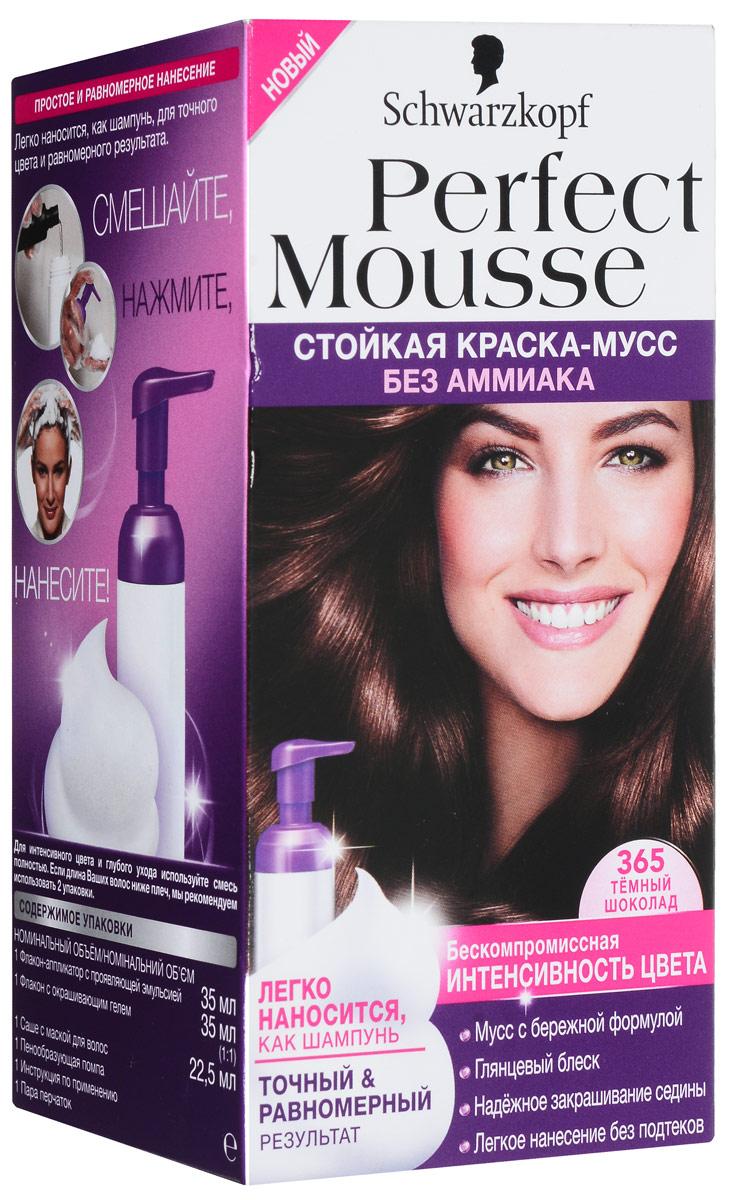 Perfect Mousse Стойкая краска-мусс оттенок 365 Темный шоколад, 35 мл935351065ПРИДАЙТЕ ВОЛОСАМ ИНТЕНСИВНЫЙ ГЛЯНЦЕВЫЙ БЛЕСК!100% стойкости, 0% аммиака.Хотите окрасить волосы без лишних усилий? Попробуйте самый простой способ! Легкое дозирование и равномерное нанесение без подтеков благодаря удобному флакону-аппликатору и насыщенной текстуре мусса. С Perfect Mousse добиться идеального цвета невероятно легко!Уважаемые клиенты!Обращаем ваше внимание на возможные изменения в дизайне упаковки. Качественные характеристики товара остаются неизменными. Поставка осуществляется в зависимости от наличия на складе.