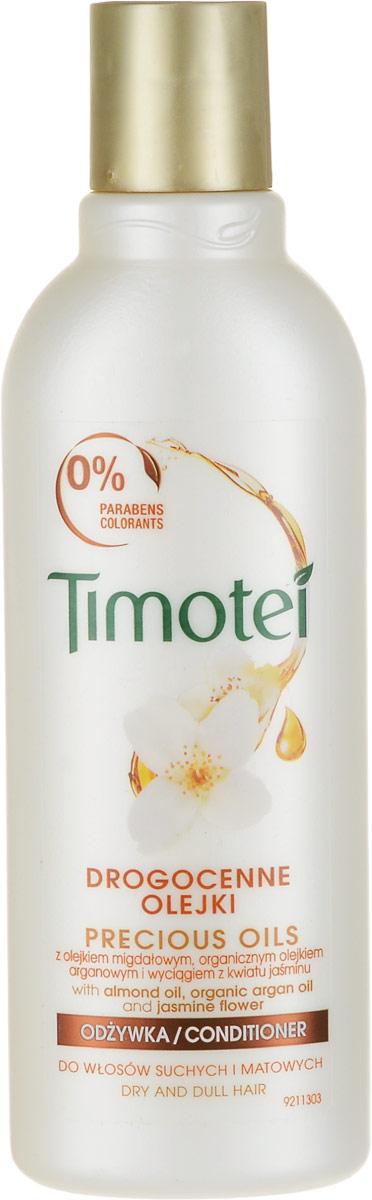 Timotei Бальзам-ополаскиватель Драгоценные масла 200 млFS-00103Питает Ваши волосы, делает их мягкими, придет блеск и силу Вашим волосам.