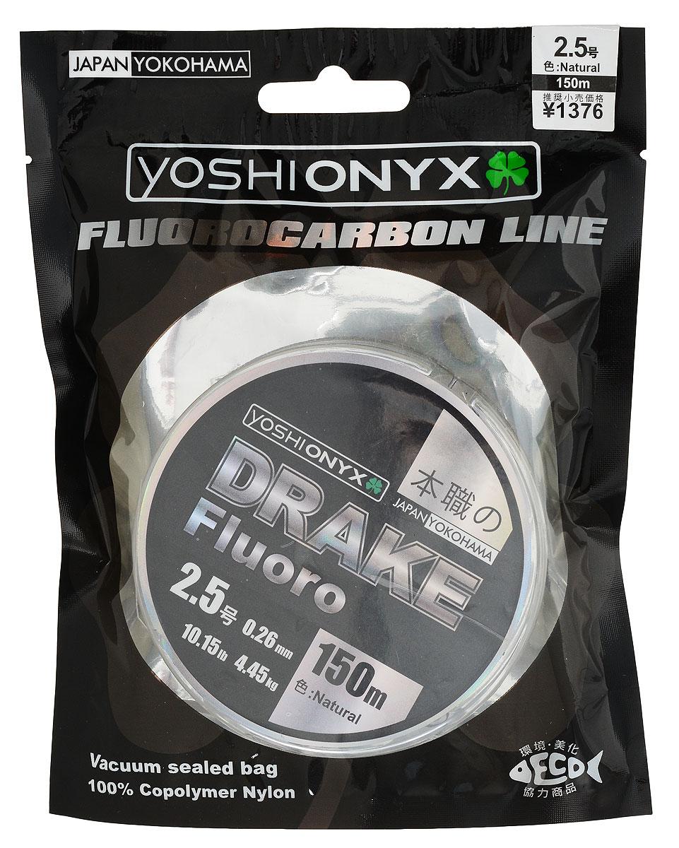 Леска Yoshi Onyx Drake Fluoro, цвет: прозрачный, 150 м, 0,26 мм, 4,45 кг89491Леска Yoshi Onyx Drake Fluoro - это полноценная флюорокарбоновая леска, предназначенная как для намотки на шпулю катушки, так и для монтажа разнообразных оснасток. Очень мягкая и скользкая флюорокарбоновая нить с невероятной легкостью проходит по кольцам удилища, что позволяет совершать исключительно дальние и точные забросы. Флюорокарбон обладает повышенной устойчивостью к истиранию, необычайно прочен, отличается малой растяжимостью, подходит для ловли крупной рыбы в сложных условиях. Идеален для использования на бейткастинговых (мультипликаторных) катушках в сочетании с крупными, упористыми приманками. Данная серия может применяться для ловли в самых сложных и суровых условиях, в местах с большим количеством коряжника, камней и ракушек. Леска имеет превосходную чувствительность, что крайне необходимо при ловле аккуратно клюющей рыбы. Флюорокарбон фактически не видим в водной среде, а обладая большим, чем вода, удельным весом, легко тонет, создавая потрясающий контакт с приманкой.
