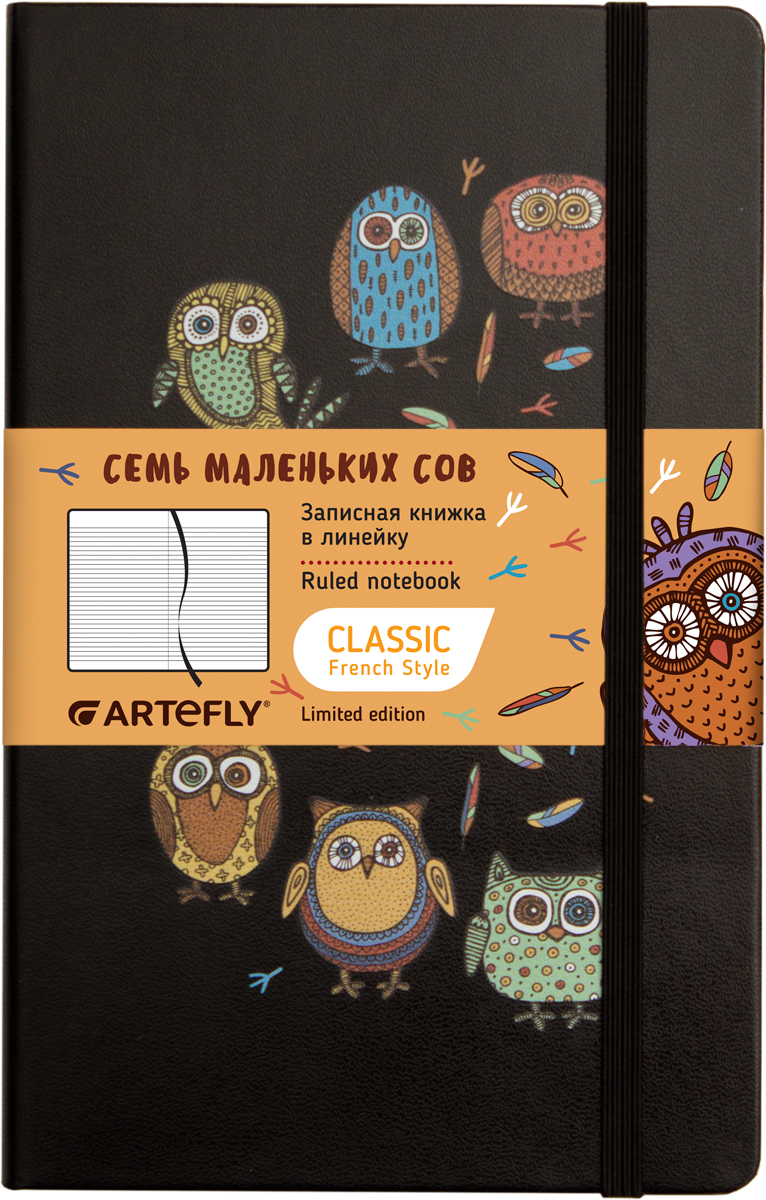 Artefly Записная книжка Семь маленьких сов 84 листа в линейку0911241Записная книжка Artefly Семь маленьких сов будет всегда под рукой для записи нужной информации или важных мыслей.Внутренний блок состоит из 84 листов в линейку.Записная книжка имеет закругленные углы и кармашек на внутренней стороне обложки.Благодаря своему размеру книжка легко поместится в карман или небольшую сумку.