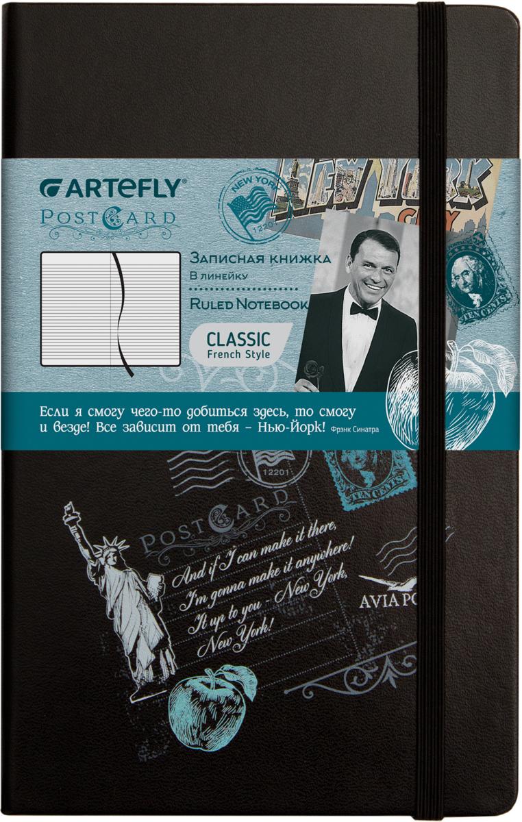 Artefly Записная книжка PostCard New York 84 листа в линейку72523WDЗаписная книжка Artefly PostCard New York будет всегда под рукой для записи нужной информации или важных мыслей.Внутренний блок состоит из 84 листов в линейку.Записная книжка имеет закругленные углы и кармашек на внутренней стороне обложки.Благодаря своему размеру книжка легко поместится в карман или небольшую сумку.